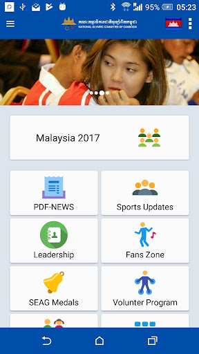 nocc - national olympic committee of cambodia screenshot 2