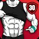 Fit Boxing 公式アプリ