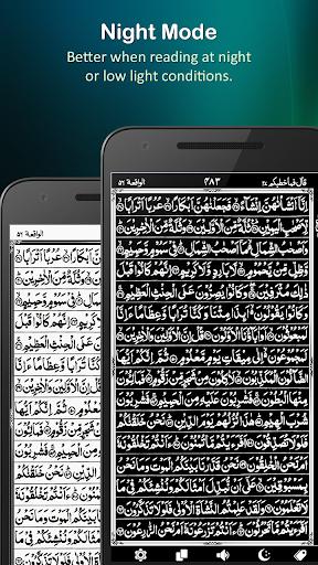 Holy Quran (16 Lines per page) 2.6 Screenshots 6