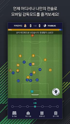 FIFA ONLINE 4 M by EA SPORTSu2122 apkpoly screenshots 9