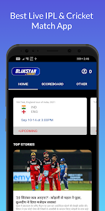 Bluestar Cricket MOD APK (All Live Match Unlocked) Download 1