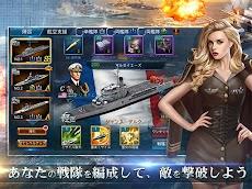 戦艦帝国-228艘の実在戦艦を集めろのおすすめ画像4