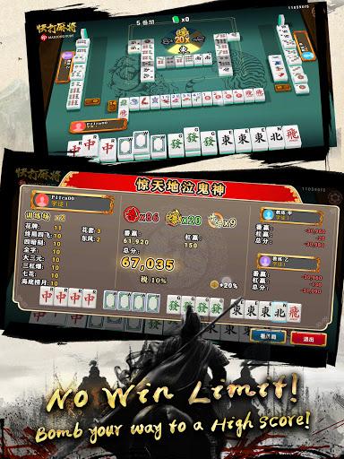 3P Mahjong Fury - hottest in Malaysia & Singapore  screenshots 4