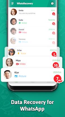 データ回復 の WhatsAppのおすすめ画像4