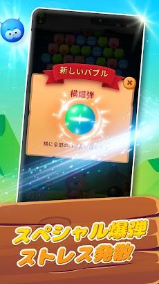 バブルシューター   2021 無料 - アニマル大集合(バブル シューティング ゲーム)のおすすめ画像5