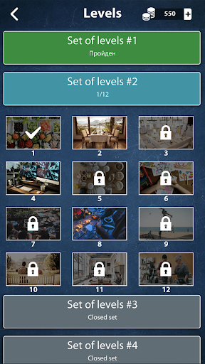 Picture crossword u2014 find pictures to solve puzzles 1.13 Screenshots 6