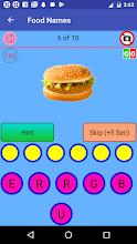 Kids Spelling Quiz screenshot thumbnail