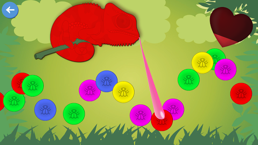 Kids Educational Game 5  Screenshots 6
