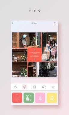 April –カメラ360によるフォトコラージュとレイアウトのおすすめ画像3