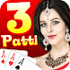 Redoo Teen Patti - Indian Poker (RTP)