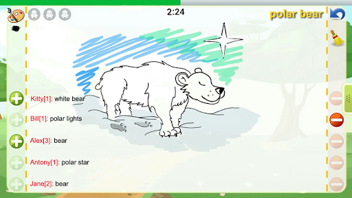 Draw and Guess Online 1.3.1 Screenshots 13
