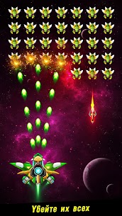 Space shooter – Galaxy attack MOD APK 1.522 (VIP Unlocked, Money) 1