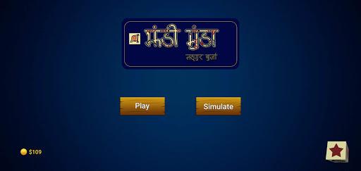 Jhandi Munda (Langur Burja) 30 screenshots 2
