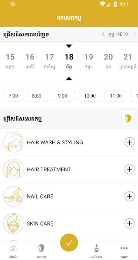 Lucky Salon 1.1.7 screenshots 5
