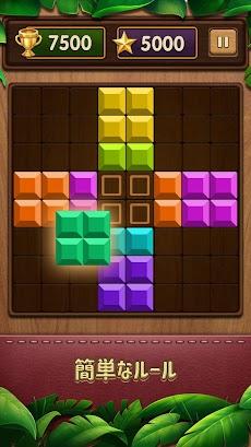 ブリックブロックパズル2020のおすすめ画像2