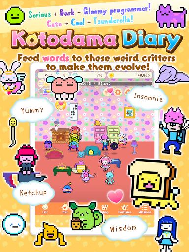 Kotodama Diary: weird words for comical creatures screenshots 5