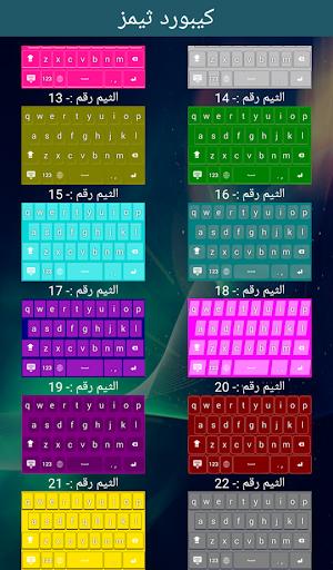 beautiful themes keyboard 1.3 Screenshots 2