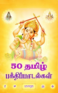 50 Tamil Devotional Songs For Pc   How To Use (Windows 7, 8, 10 And Mac) 4