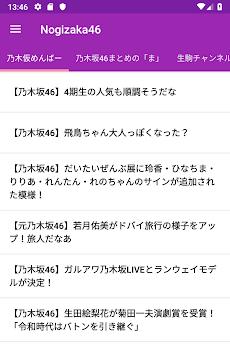 向坂 まとめ 坂 日 欅 櫻坂46×日向坂46合同ライブはなぜ『W