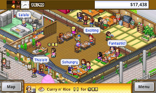 Cafeteria Nipponica modavailable screenshots 1