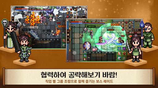 ubc14ub78cuc758ub098ub77c: uc5f0 1.9.421 screenshots 6