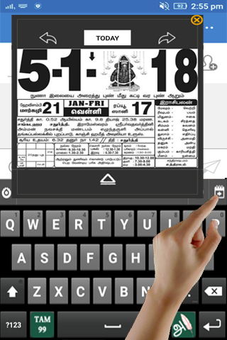 Ezhuthani  - Tamil Keyboard - Voice Keyboard android2mod screenshots 8