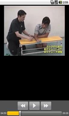 健康ビデオ 上達のためのストレッチ体操 ゴルフ編のおすすめ画像4