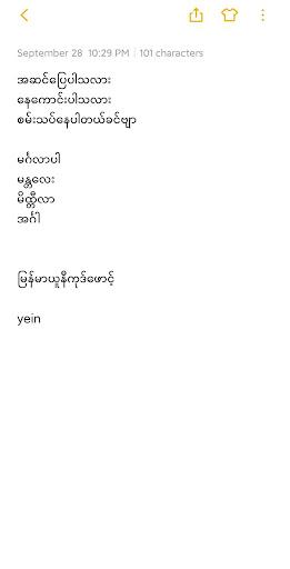 TTA Mi Myanmar Unicode Font 6262020 Screenshots 7