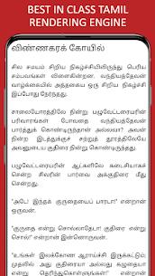 Ponniyin Selvan (Kalki) Tamil For Pc Download (Windows 7/8/10 And Mac) 2