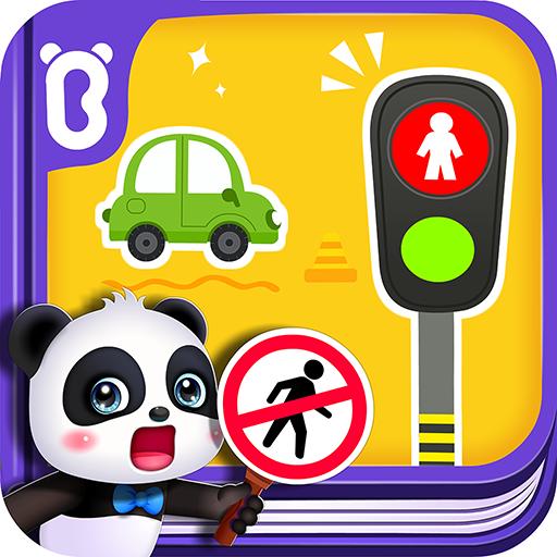 Baby Panda's Safety & Habits
