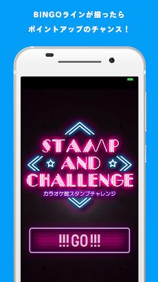 カラオケ館公式アプリのおすすめ画像5
