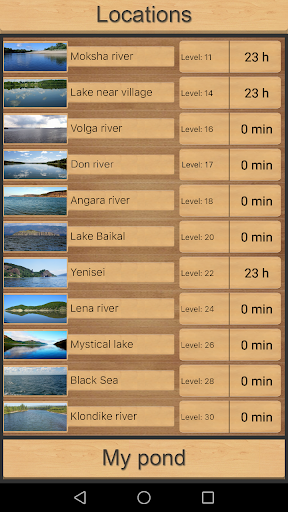 True Fishing (key). Fishing simulator 1.14.1.636 screenshots 4