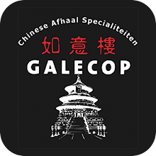 Chinese Afhaalspecialiteiten Galecop Download on Windows