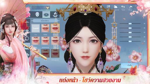 360mobi Palace สายเลือดวังหลัง  screenshots 2