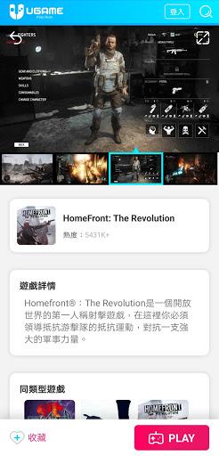 UGAME  screenshots 7