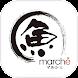 居酒屋「魚マルシェ 」公式アプリ - Androidアプリ