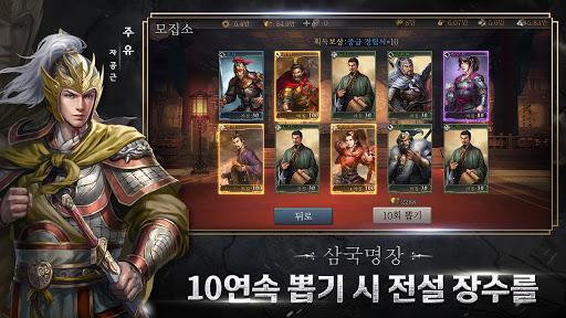 uc0bcuad6duc9c0 uc804ub7b5 1.1.7 screenshots 6