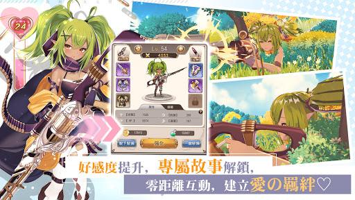 u9f8du8207u5c11u5973u4ea4u97ffu66f2  screenshots 4