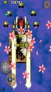 SAMURAI ACES classic