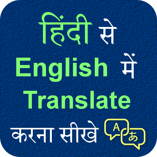 Traducere in limba engleza Dating Site Site ul intalnirii PC
