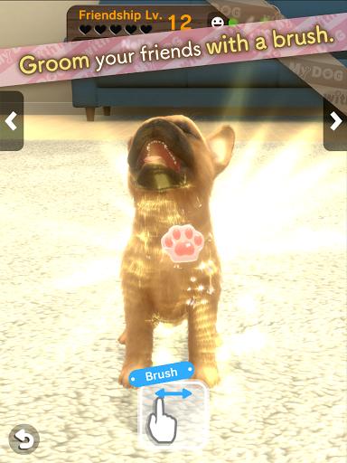 with My DOG  screenshots 19