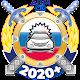 Билеты ПДД 2021 Экзамен ПДД