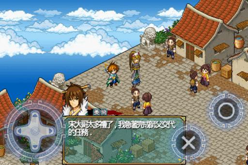 Nabis War Apkfinish screenshots 14