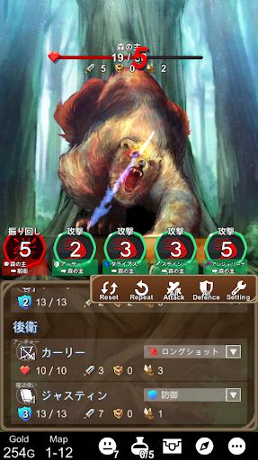 u3060u3093u3058u3087u3093u3042u305fu3063u304fu3010u30d1u30fcu30c6u30a3u69cbu7bc9u30edu30fcu30b0u30e9u30a4u30afRPGu3011 apkpoly screenshots 16