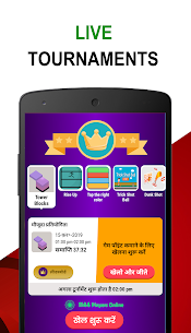 OneAD APK Download For Android 2