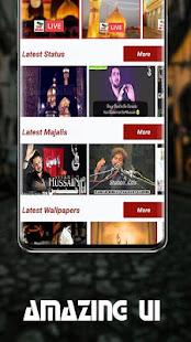 Shia Media - Muharram Video Status and Wallpapers