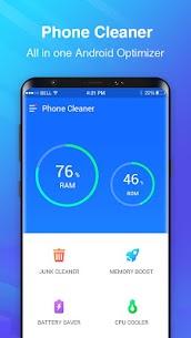 手機清潔器 APK 1