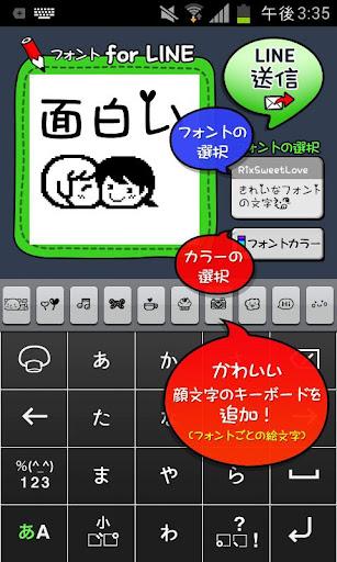 フォント for LINE_RixSweetLove For PC Windows (7, 8, 10, 10X) & Mac Computer Image Number- 5