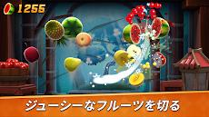 フルーツ忍者2 - 楽しいアクションゲームのおすすめ画像1