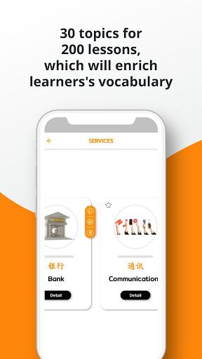 Learn Chinese - 6000 Essential Words apktram screenshots 5